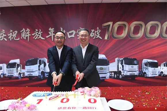 Jiefang's YTD Commercial Vehicle Exports Totaled 10,018 Units
