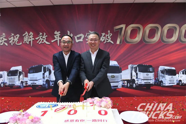 Jiefang`s YTD Commercial Vehicle Exports Totaled 10,018 Units