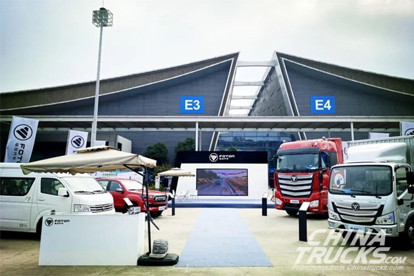 Foton Motor Attends the Second China-Africa Economic and Trade Expo