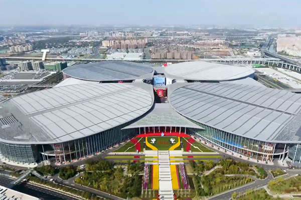 30 Days Countdown to the 4th China International Import Expo