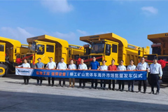 LIUGONG Mining Trucks Powered by Yuchai Engines to Be Exported to South America