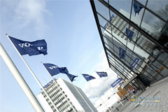 30 Days Countdown to CIIE, Volvo Group Announces Participation in the Expo
