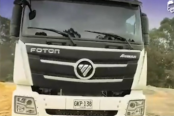 I Have a Foton|Fix Customer Pain Points: Put Top Priority on Cost Effectiveness