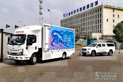 Qingling-Bosch Hydrogen-powered Truck Completes Its First Trial Operation
