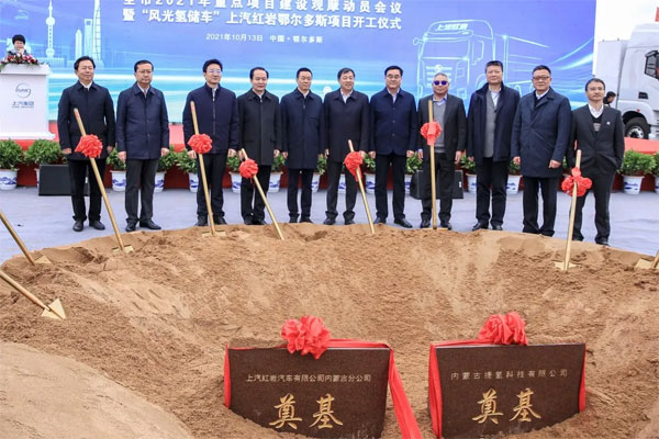 Hongyan Launches World's First 10000-Unit Hydrogen Heavy-duy Truck Project