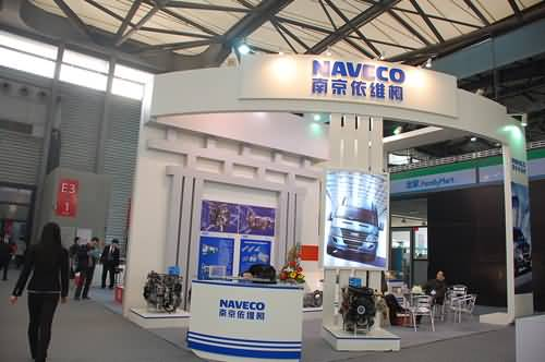 NAVECO booth