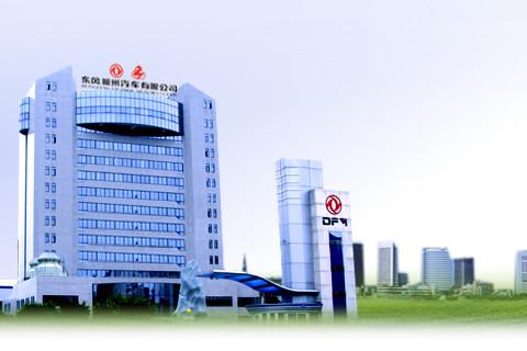 Dongfeng Liuzhou Motor