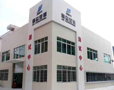 Jingyi testing center