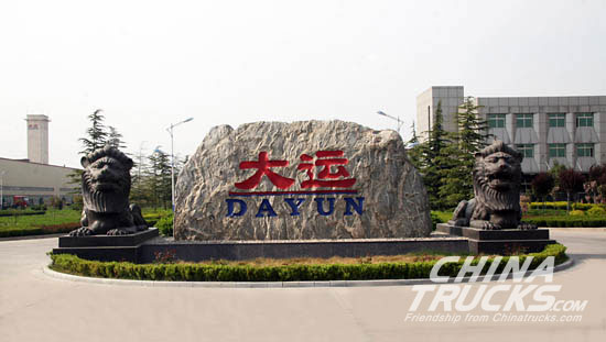 Shanxi Dayun Automobile Manufacturing Co., Ltd
