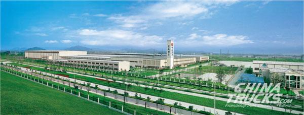 Hualing Xingma Automobile (Group) Co., Ltd.