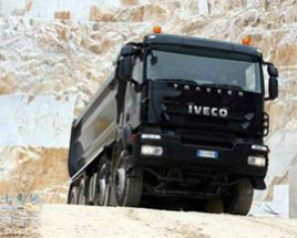 3 new vehicles of SAIC-Iveco Hongyan will debut in Shanghai auto Expo.
