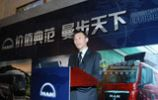 National touring exhibition of MAN truck set sail in Shanghai
