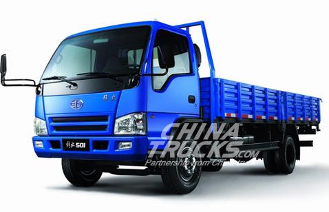 Faw Truck Logo Faw-gm 501 Series Light Truck