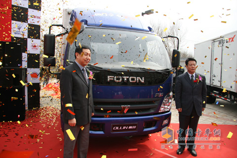 The product launch ceremony of Aoling CTX light ytuck