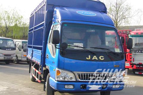 JAC top light truck, Shuailing
