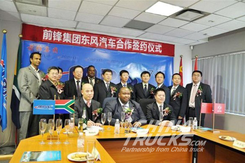Dongfeng Shares Africa Company Limited is established