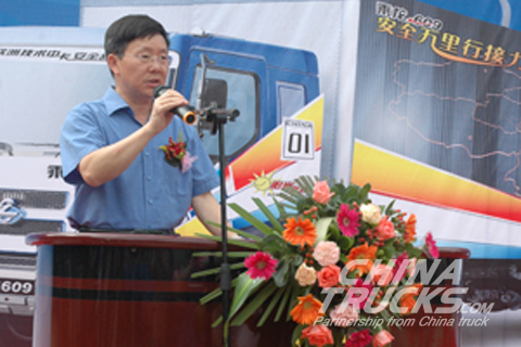 Daoran Cheng, the general manager of Chenglong Motor