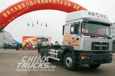heavy truck industry in chinese market Leading vendors currently operating in the global heavy truck market include daimler, dongfeng, china national heavy duty truck group, and china first automobile works market & truck trends customer service is a key factor, providing trucking companies with an effective way of setting themselves apart from the competition.