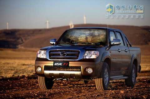 ZX Huwei F1 pickup