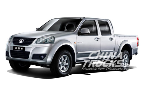 Wingle Pickup of Great Wall Automobile