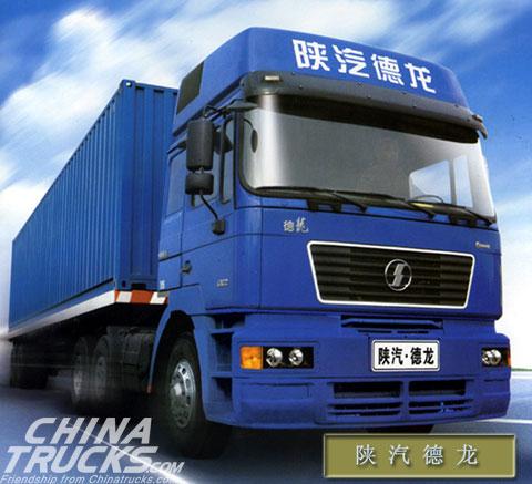 Shaanxi Auto heavy truck