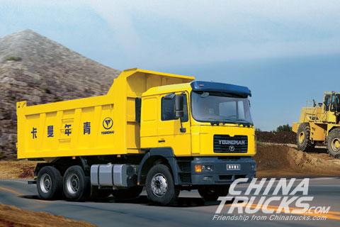 Youngman JNP3250FD dumper truck