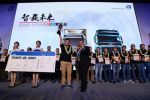 2014 Volvo Trucks Fuelwatch Competition China Final Winner Crowned