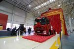 XCMG HANVAN HD truck goes into production