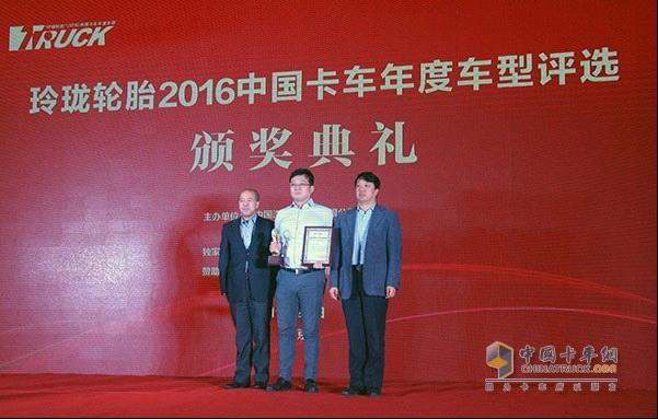 Naveco Yuejin Awarded 2016 Two Annual Truck Awards