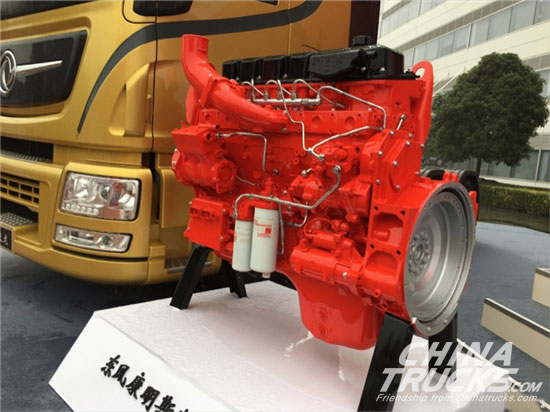 """Dongfeng and Cummins Co-produced """"Genesis"""" Truck"""