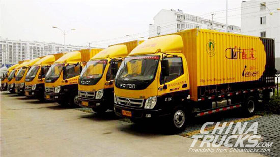 Foton OLLIN Boost Suzhou Express and Cold Chain Logistic