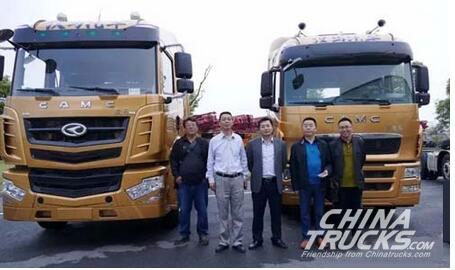 20 CAMC H6 Delivered to Huzhou Logistics
