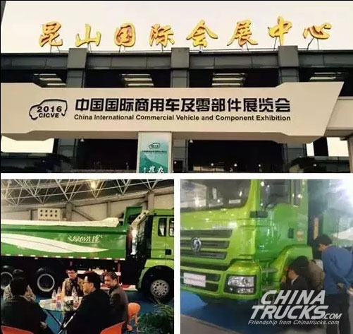 The First SHACMAN Methanol Heavy Truck Launched in Kunshan CV Expo