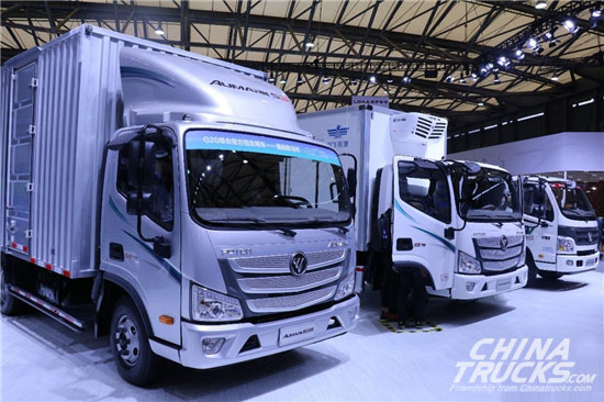 Foton Listed Aumark Unmanned Light Truck in iCar Show