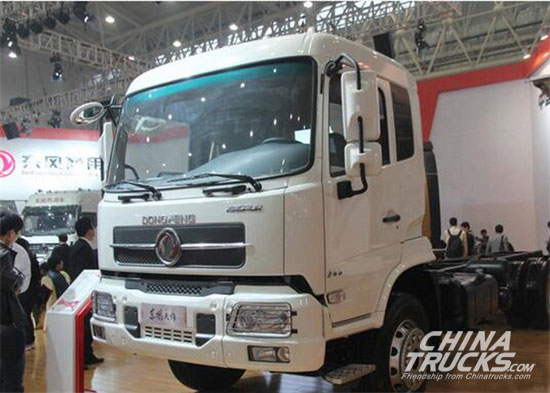 New Dongfeng KR Launched to Boost Cold Chain Logistics