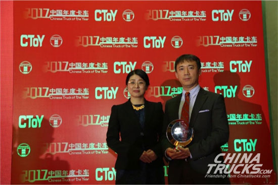 "Auman EST Super Truck Awarded the ""Chinese Truck of the Year for 2017"""