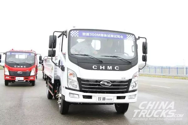 CHMC Heavy Truck and Micro Truck Had the Best Performance in the Industry