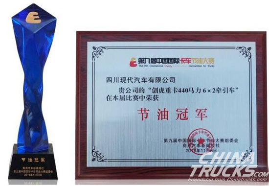 TRAGO Continued to be a Champion for Trucks Energy Conservation Competition
