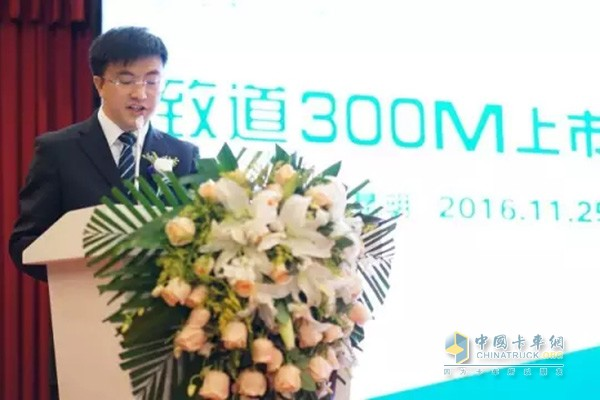 ZEDO 300M Launched in Kunming and Won Orders of 30 Units