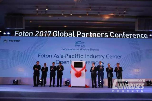 Foton Asia-Pacific Industrial Center Set up in Thailand