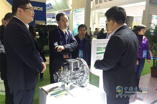 FAST in World Smart Manufacturing Conference Unveiled Intelligent Strength