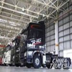 The 7000th FAW Jiefang JH6 high end truck Rolled Off