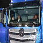 FotonDaimler Delivered 1000 Auman ETX to Wanqiang Logistics