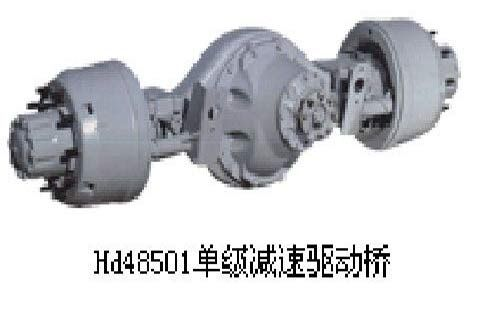 HanDe Hd48501
