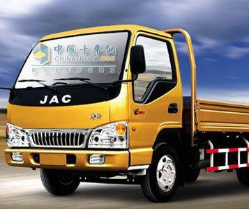 JAC 1045K9