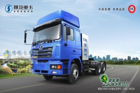 Shaanxi Auto DeLong F3000  CNG+Weichai Power+FAST Gearbox