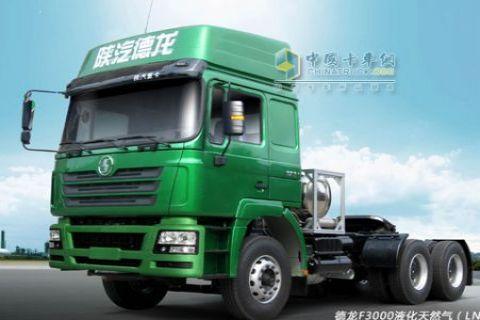 Shaanxi Auto DeLong F3000  LNG
