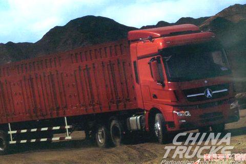 BeiBen Truck V3 6x4 Lightweight Tractor+Weichai Deutz Power