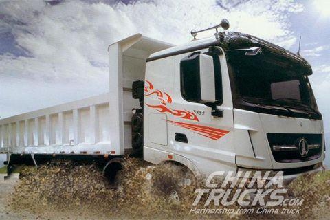 BeiBen Truck V3 8x4 Dumper+Weichai Power