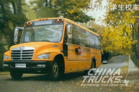 FAW school bus